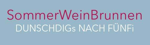 Banner SommerWeinBrunnen